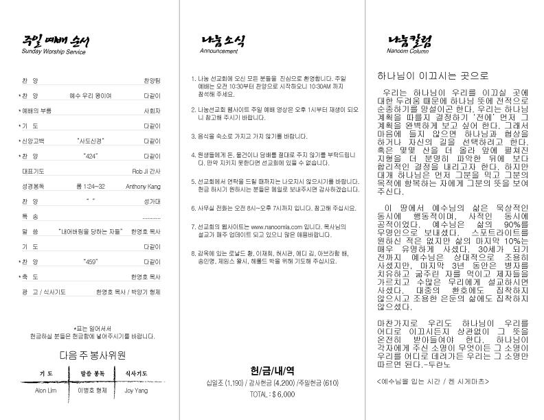 apr-18-2021-page-2.jpg
