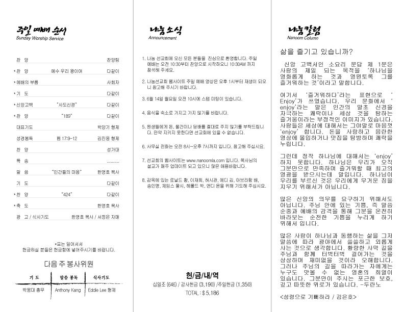 june-6-2021-page-2.jpg