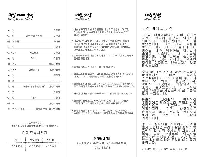 feb-21-2021-page-2.jpg