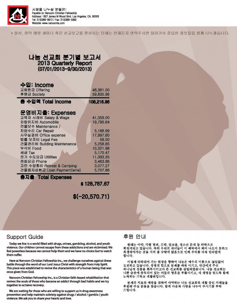 newsletter111_Page_8.jpg