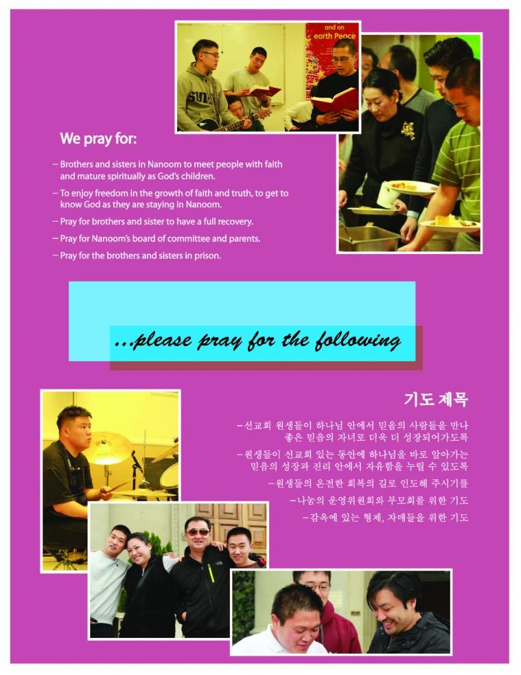 newsletter112_Page_7.jpg