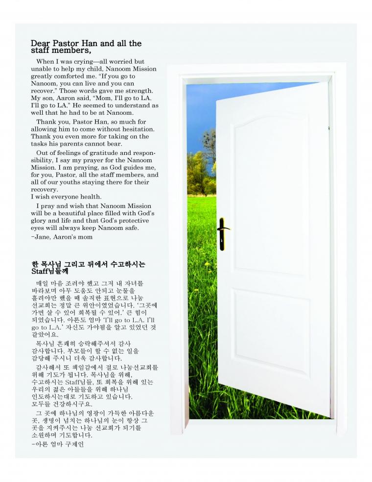 newsletter113_Page_6.jpg
