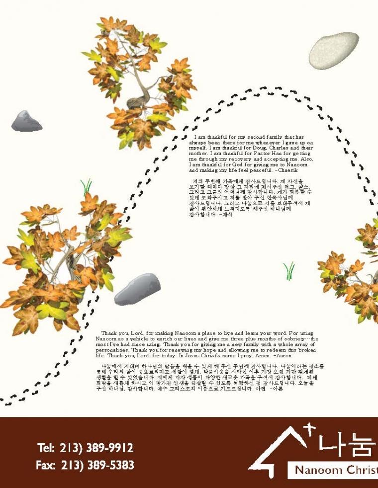 newsletter113_Page_4.jpg