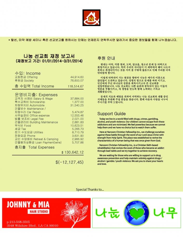 newsletter113_Page_8.jpg