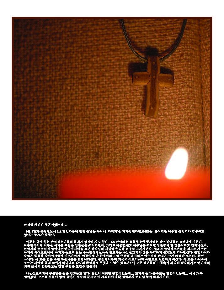 newsletter113_Page_3.jpg