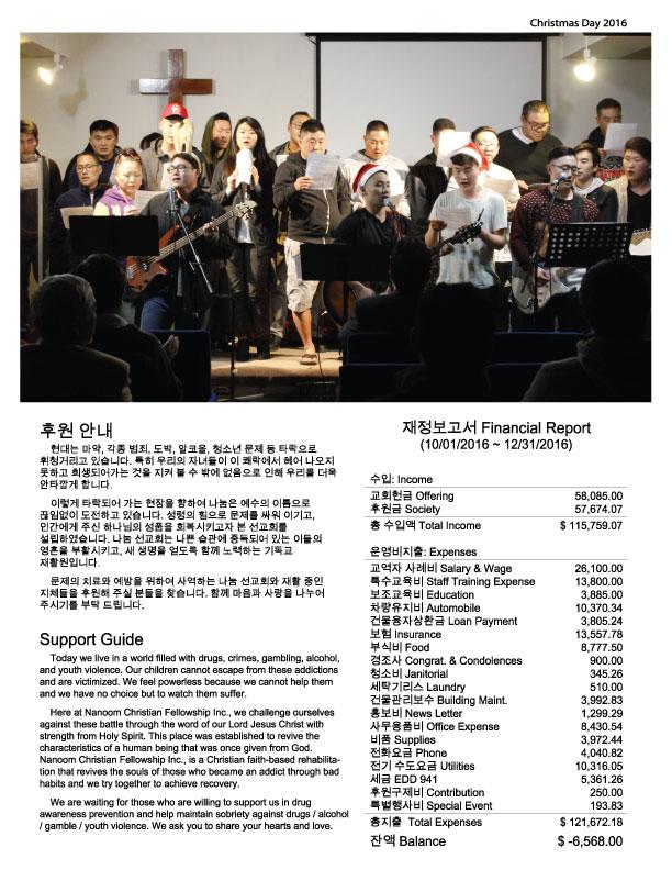 newsletter120_page7.jpg