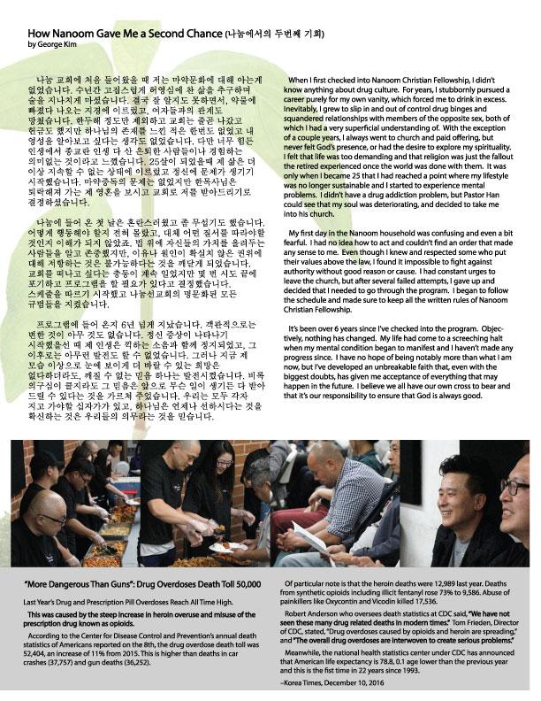 newsletter120_page3.jpg