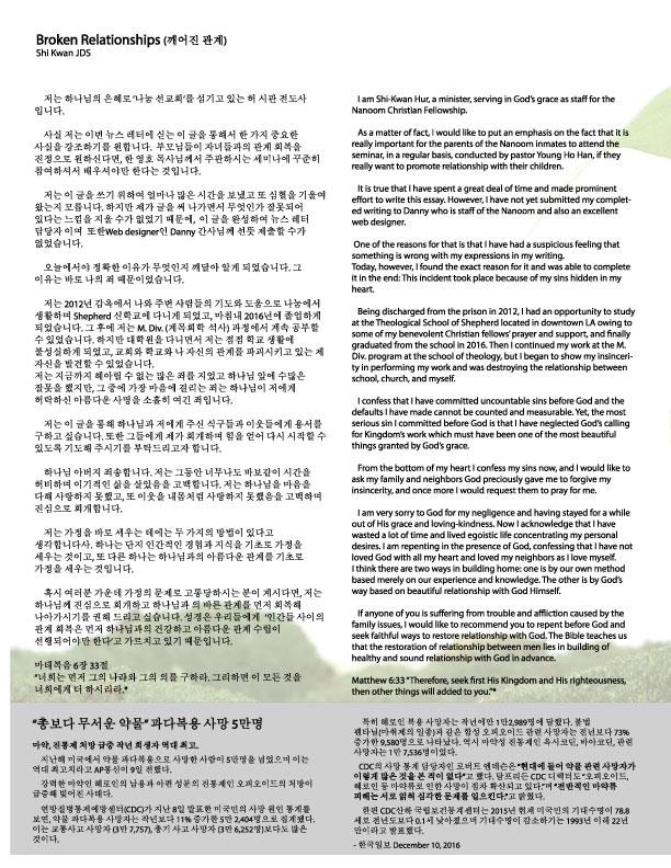 newsletter120_page2.jpg