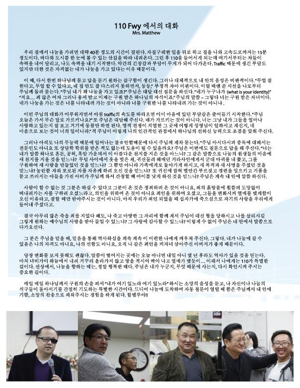 newsletter120_page4.jpg