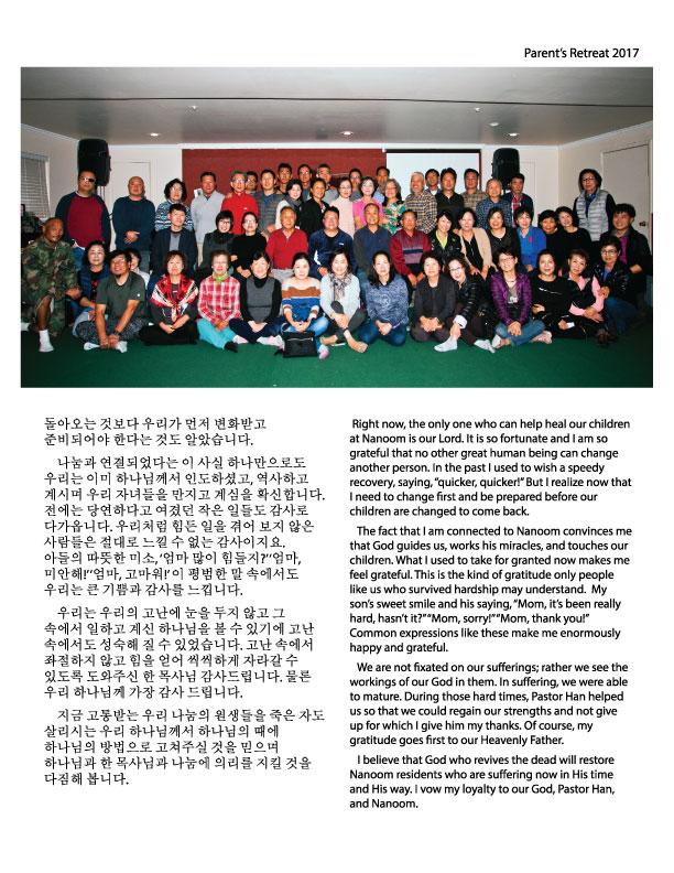 newsletter122-page3.jpg