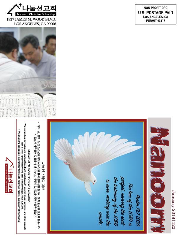 newsletter122-page8.jpg