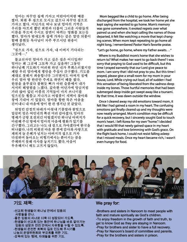 newsletter122-page5.jpg