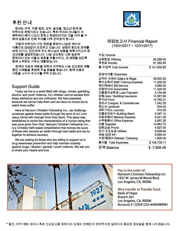 newsletter122-page7.jpg
