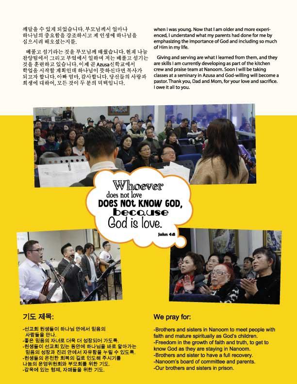 newsletter123_page5.jpg