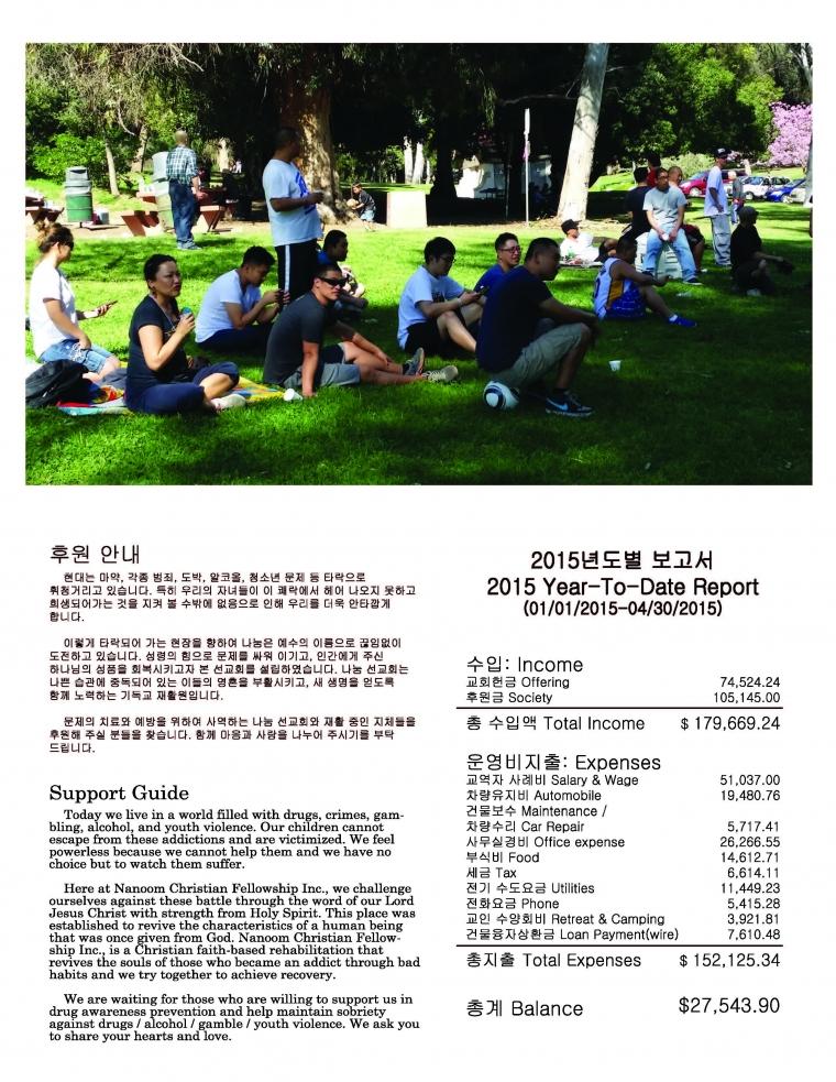 newsletter115_page7.jpg