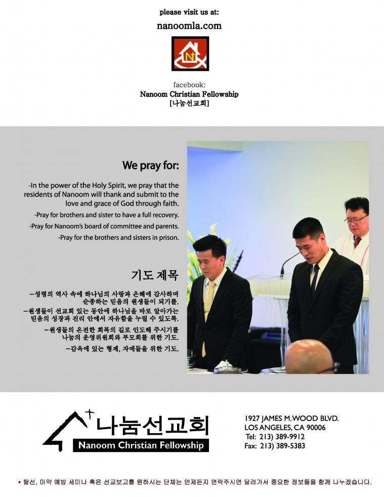 newsletter115_page8.jpg