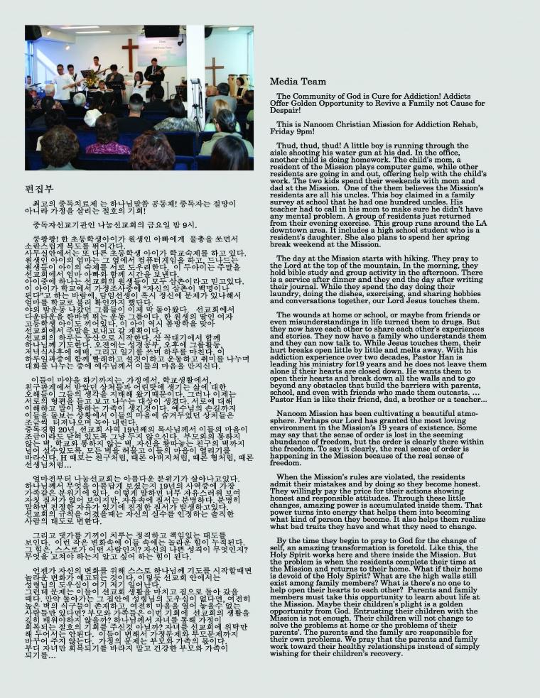 newsletter115_page6.jpg