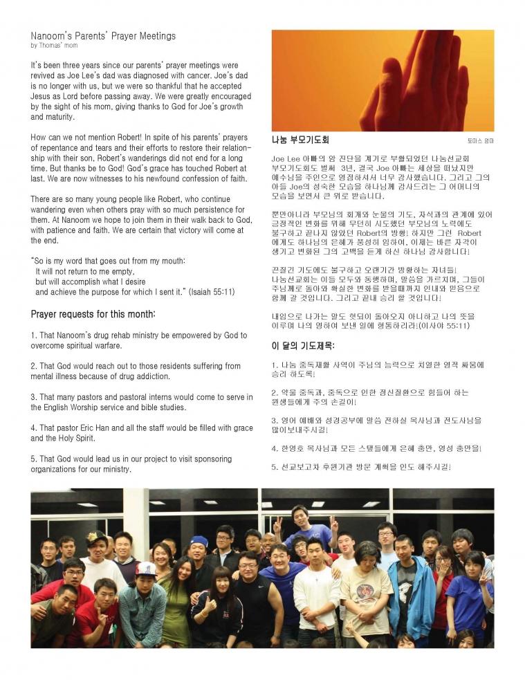 page 7_newsletter_aug11.jpg