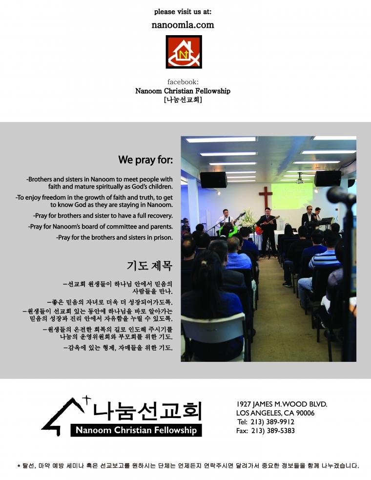 newsletter116_page8.jpg