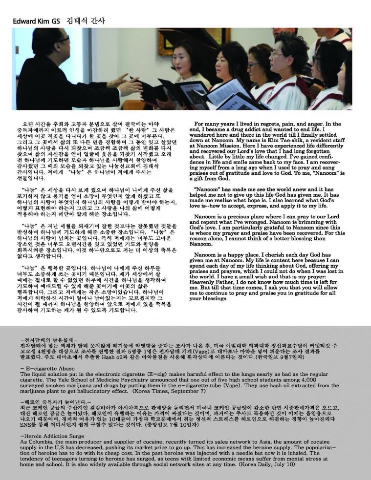 newsletter116_page6.jpg