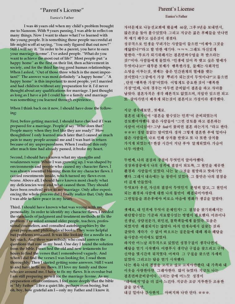 page_five.jpg