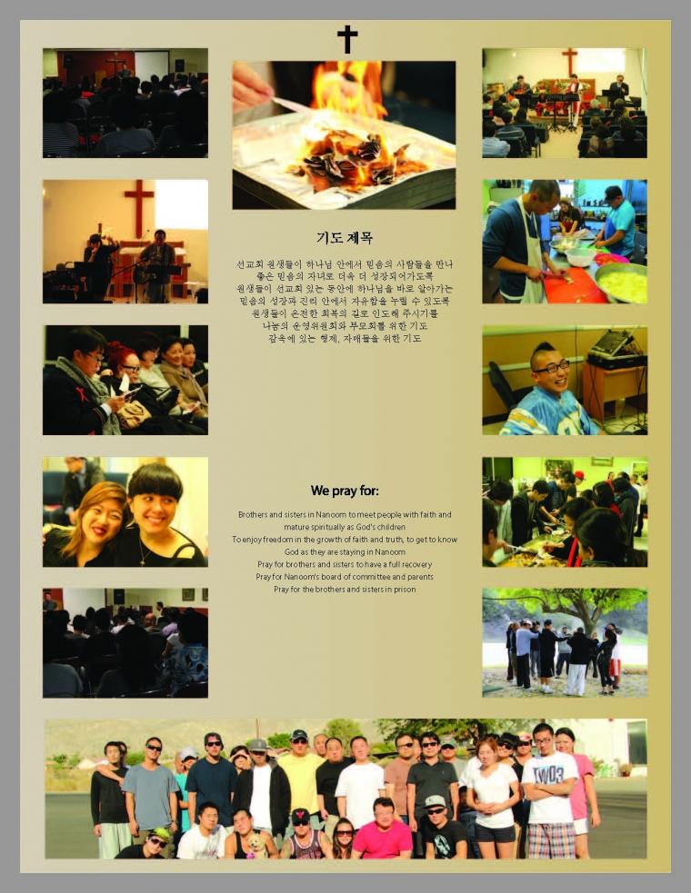 page7 newsletter108.jpg