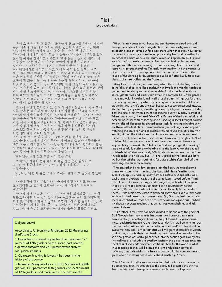 page2 newletter108.jpg