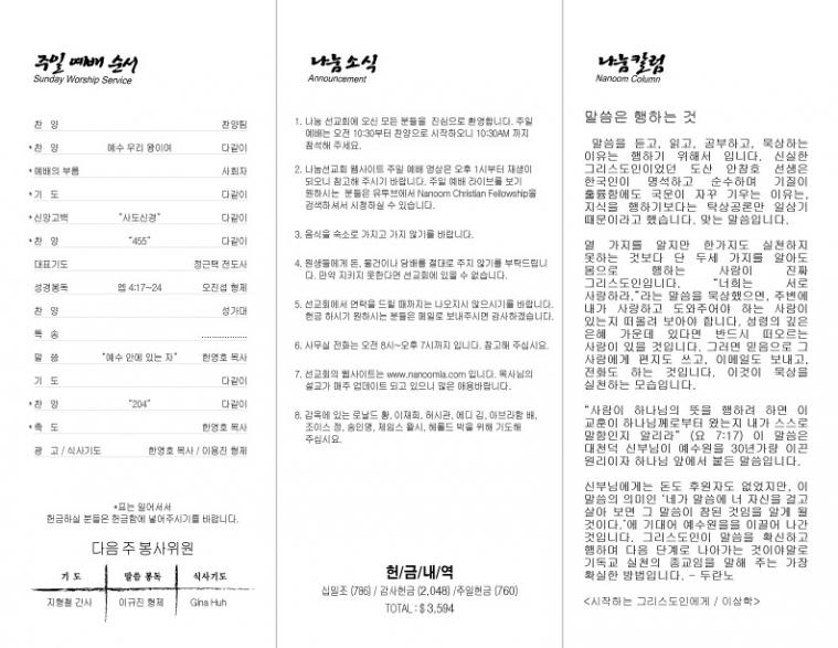 jan-10-2021-page-2.jpg